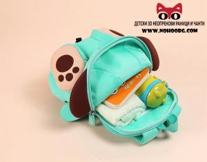 Детска 3D раница Куче с родителски контрол